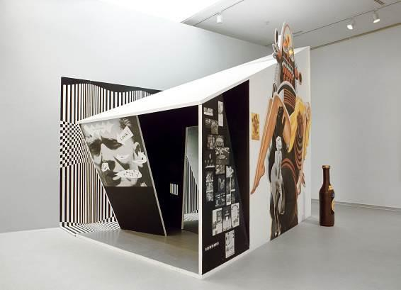Fun House, 1956. Richard Hamilton. IVAM